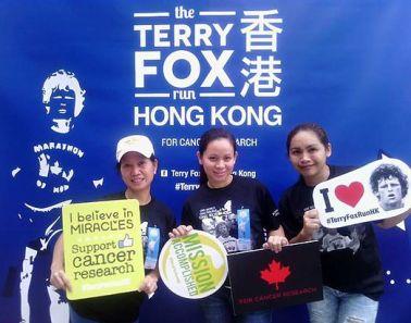 The Terry Fox Run Hong Kong