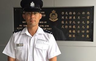 Chief Inspector Bryan Yeung Yuk-leung.jpg