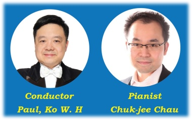 ust conductor