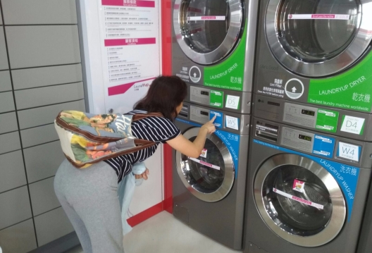 Self service laundromat offers cheap clothes washing and the company behind it see laundryyup says it is the sole distributor for lg commercial laundry equipment in hong kong solutioingenieria Choice Image