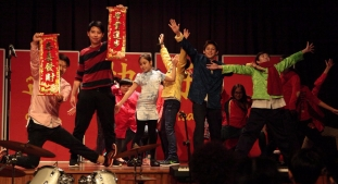 Join in singing with Shatin College Band on 9 December