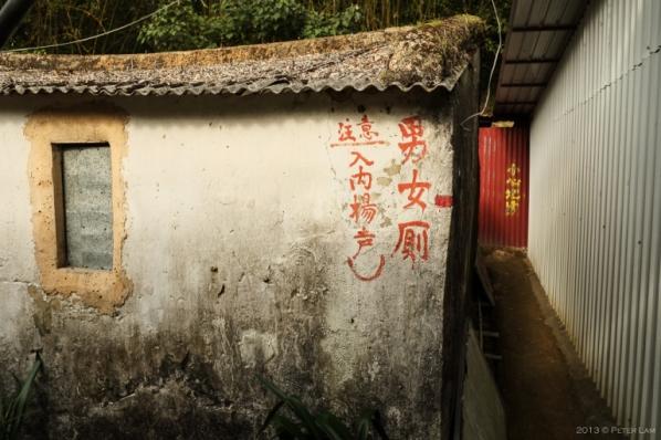 cheung sheung peter lam