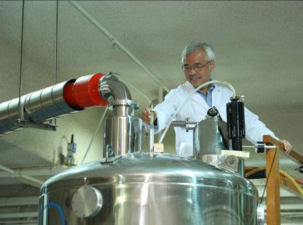 Prof-Zhang-at-NMR-1