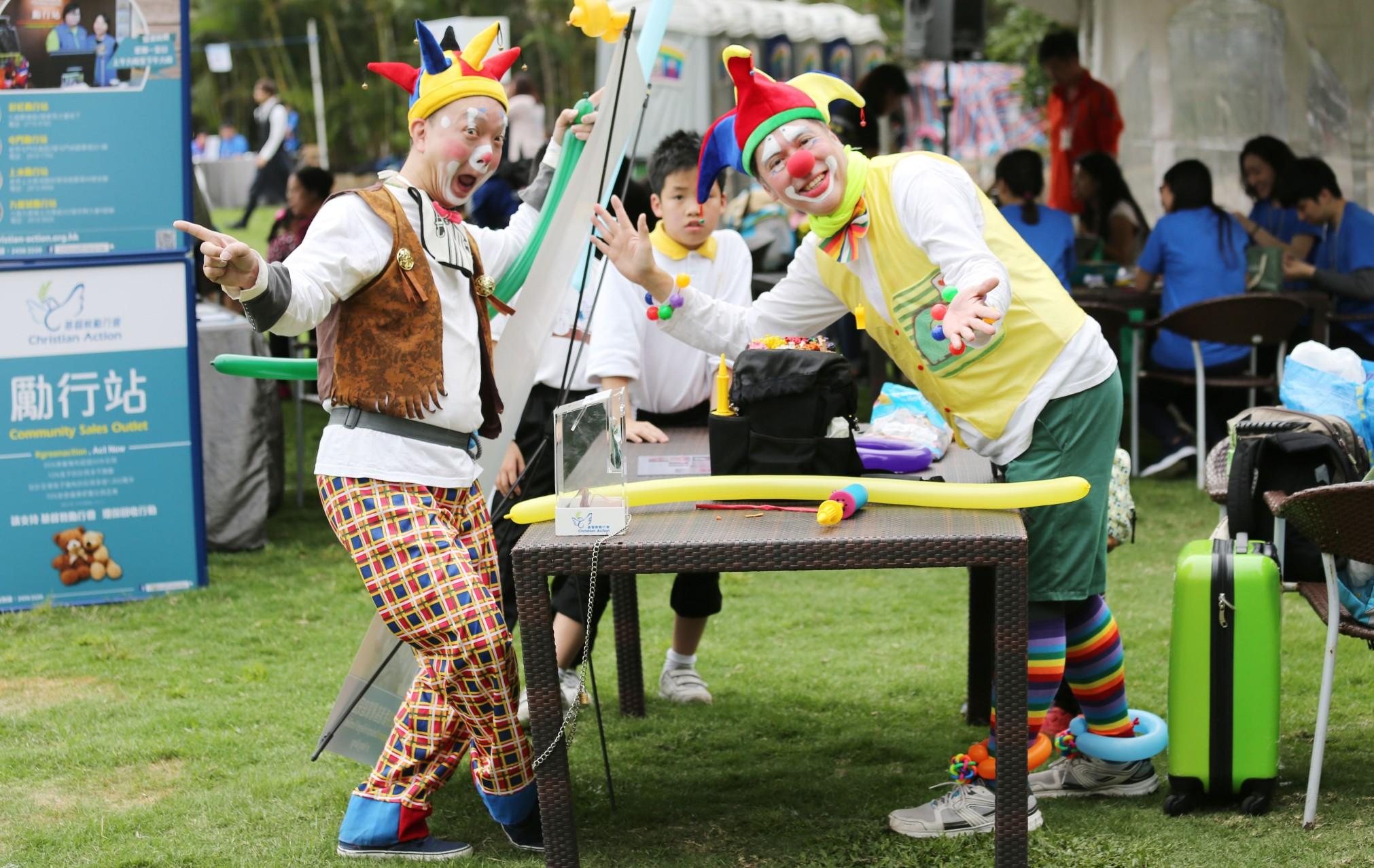 Family-oriented Carnival.JPG