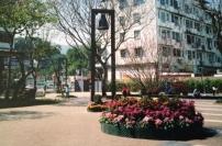 Man Yee Square a few years ago
