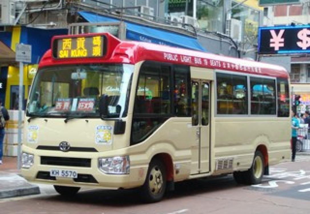 mong kok bus