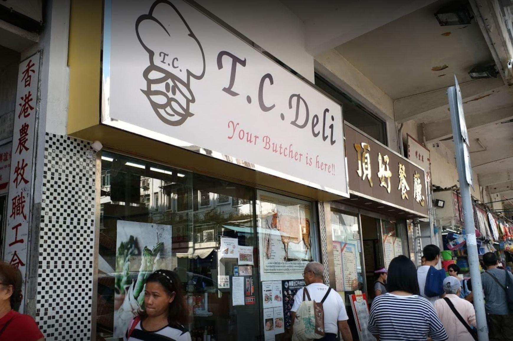 TCDeli.JPG