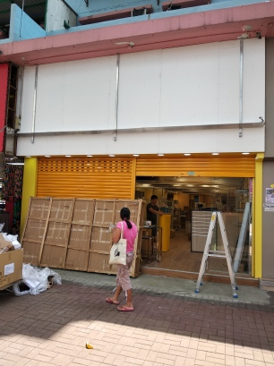 The new JHC store under construction