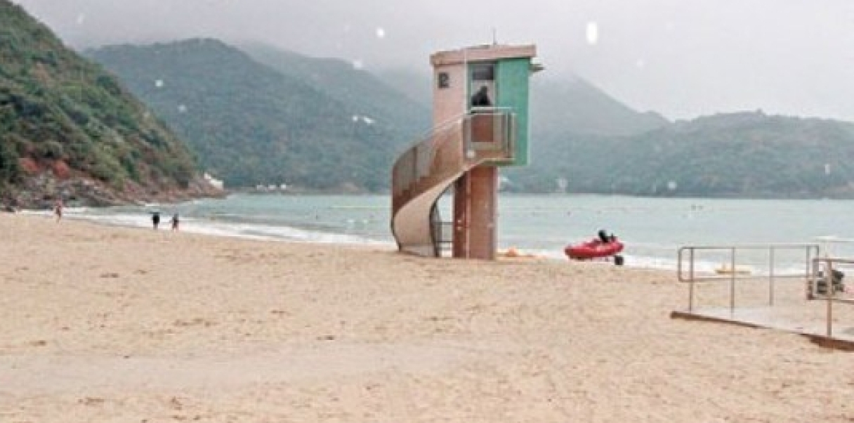 clearwater bay 2nd beach