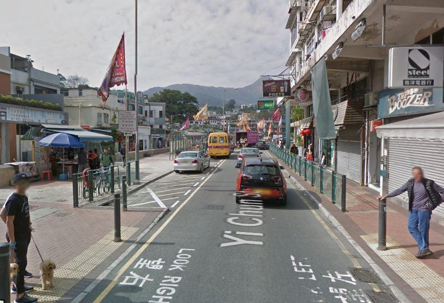 yi chun street